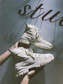 網紅推薦馬丁靴雪靴女2018新款秋季英倫風厚底機車靴學生復古韓版百搭ins短靴【萬聖節85折】