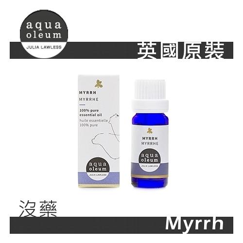 AO 沒藥純精油 10ml。Myrrh。Aqua Oleum 英國原裝