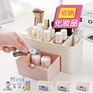 [7-11限今日299免運]桌上分隔儲物盒 化妝品收納盒✿mina百貨✿【F0255】
