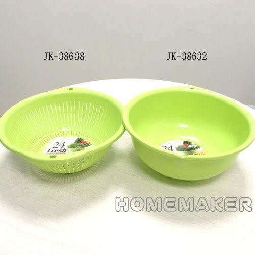 蔬果瀝水盆(綠)-3.6L_JK-38632
