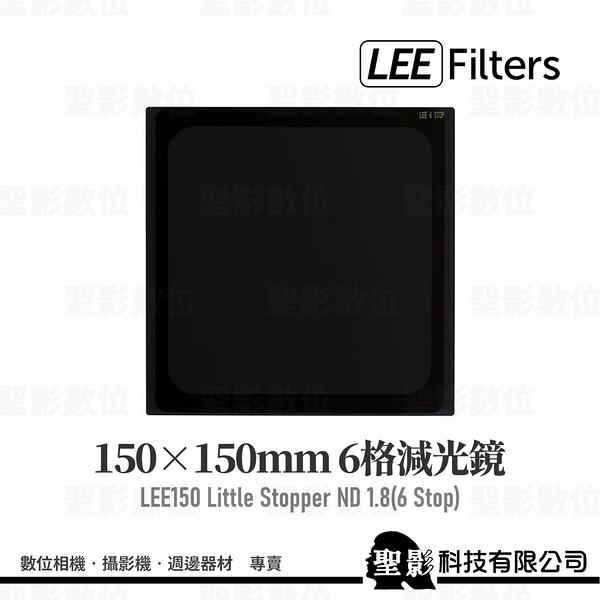 LEE Filters 李氏 150x150mm Little Stopper 方形全面減光鏡 ND 1.8 減6格 ND64《公司貨》