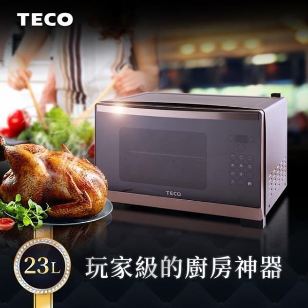 【南紡購物中心】【TECO 東元】23公升智能蒸氣烘烤爐/蒸氣烤箱 YB2300CB