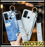 【萌萌噠】VIVO Y50 Y15 Y17 Y12 腕帶支架 復古花朵碎花保護殼 全包防摔軟殼 草莓手機殼 附同款掛繩