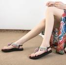 潮女涼鞋 波西米亞涼鞋女平底百搭時尚仙女鞋2021新款民族風度假沙灘鞋【快速出貨八折鉅惠】