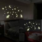 【收藏天地】創意生活*宇宙星球夜光貼/ 壁貼 家飾 居家 裝飾 佈置 環保