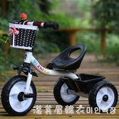 兒童三輪車幼兒童車寶寶腳踏車1-3-5歲小孩自行車嬰兒手推車 igo漾美眉韓衣