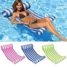 水上休閒浮床吊床海上充氣沙發游泳氣墊床漂浮泳池充氣浮排水上漂