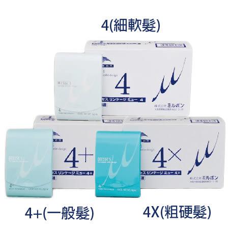 哥德式 Linkage 柔漾護髮系列-第4劑HY(9g*4入) HY4(細軟髮)/HY4+(一般髮)/HT4x(粗硬髮)