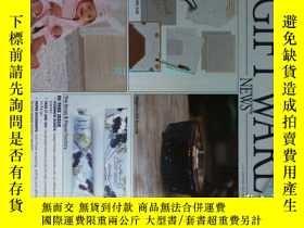 二手書博民逛書店Giftware罕見News Magazine 2015 07
