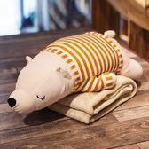 哈士奇午睡枕頭暖手抱枕被子兩用汽車三合一辦公室午休空調毯子夢想巴士