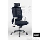 INPHIC-【KIMMY】辦公椅 總裁椅 電腦椅 書桌椅 人體工學 電競 賽車椅 主管椅_LVJN