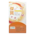 長青寶-傑寶A+益生菌60包/盒