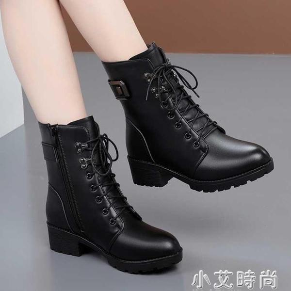 馬丁靴女2020年新款英倫風小短靴春秋單靴加絨真皮瘦瘦靴41大碼42 小艾新品