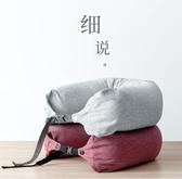 U型枕頭男女純棉護頸
