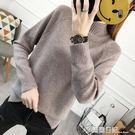 秋冬新款韓版寬鬆半高領毛衣女洋氣加厚加絨長袖套頭打底針織衫女 露露日記