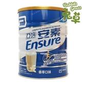 新亞培 安素 優能基配方 香草口味 850g#均衡營養