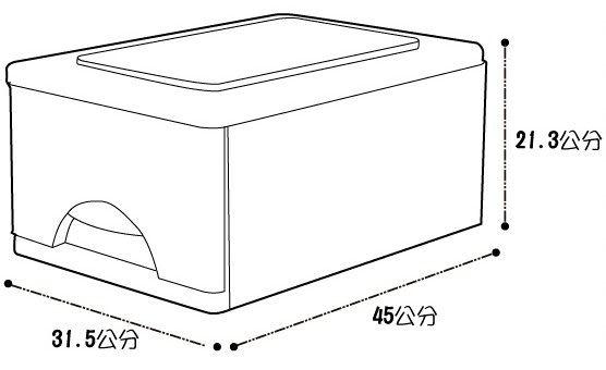 D095抽屜整理箱-3入