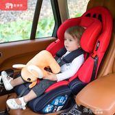 兒童安全座椅汽車用寶寶嬰兒9個月-12周歲車載通用簡易便攜.YYS 道禾生活館