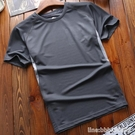 短袖男 夏季戶外短袖速干T恤男士登山快干衣寬鬆透氣運動體恤衫 星河光年