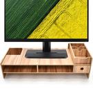 電腦螢幕架.多層電腦螢幕增高架.桌上架3C置物櫃.抽屜收納櫃.辦公室桌面螢幕架.推薦哪裡買ptt