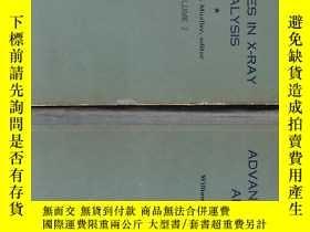 二手書博民逛書店ADVANCES罕見IN X-RAY ANALYSIS2-3兩冊