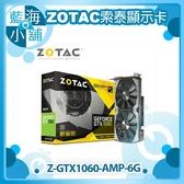 ZOTAC 索泰 GTX 1060 AMP 6G顯示卡