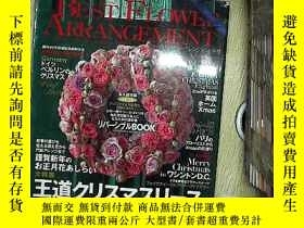 二手書博民逛書店BEST罕見FLOWER ARRANGEMENT 2012 40 日文雜誌Y203004