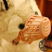 軟塑膠狗口罩狗嘴套防咬防叫防誤食狗嘴套防狗叫寵物用品