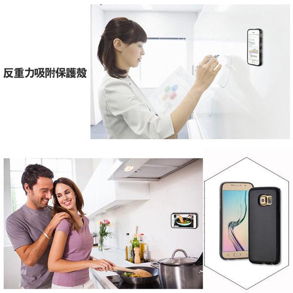 奈米反重力保護殼 Samsung S6 edge/S6/Iphone6/Iphone6 plus