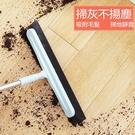 衛生間掃把掃地刮 魔術海綿地板刮水器 家用加寬型笤帚掃頭發掃帚