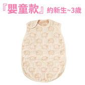 日本 Hoppetta 六層紗綿羊防踢背心-嬰童款 總公司代理貨