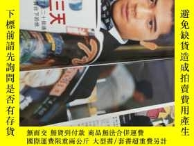 二手書博民逛書店罕見W4郭富城彩頁Y284890