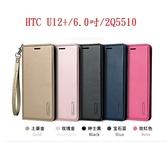 【Hanman】HTC U12+/6.0吋/2Q5510 真皮皮套/翻頁式側掀保護套/側開插卡手機套/保護殼