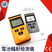 利器五金 電磁波測量儀 檢測家電 電腦設備 電力系統 電場 磁場 手機 基地台都可測電磁場