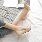 高跟鞋 歐洲站裸色細跟高跟鞋尖頭黑色工作女漆皮裸色大碼婚鞋 mc6114『東京衣社』
