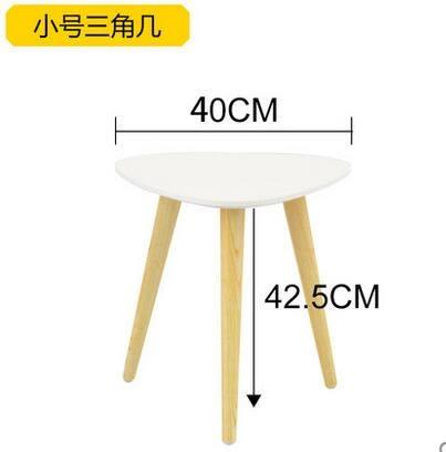 北歐三角桌簡約實木腿咖啡桌藝術三腳邊幾創意圓形小茶几現代邊桌