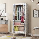 單人布藝衣櫃簡易實木牛津布組裝衣櫥現代簡約學生簡便收納衣櫃  WD