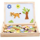 拼拼樂磁性兒童玩具3-6周歲益智早教女孩寫字板mj1163【VIKI菈菈】