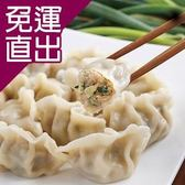 禎祥食品. 預購-手工捏花蔥肉水餃約40粒/包,共四包【免運直出】