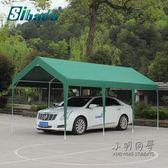 停車棚家用汽車帳篷遮陽蓬防風雨棚車庫 igo 小明同學
