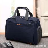 大容量手提旅行包女男單肩短途旅游包出差行李包旅行袋健身包CC1902『美鞋公社』