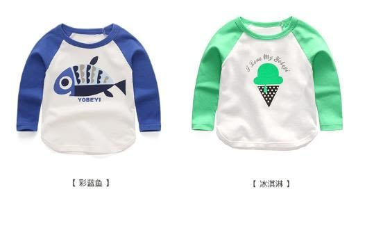 男童上衣 童裝兒童t恤長袖純棉女童打底衫季上衣男童t恤寶寶 綠光森林