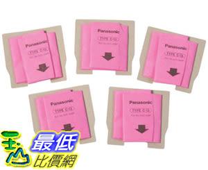 [106美國直購] Panasonic AMC-S5EP Replacement Bag for MC-3900/MC-3920, 5 bags per pack