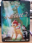 影音專賣店-P01-102-正版DVD-動畫【小鹿斑比2】-迪士尼