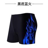男士泳褲平角溫泉大碼韓版寬松遊泳衣裝備【奇趣小屋】