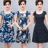 夏季中年媽媽綿綢方領連身裙短袖中長款35-40-50歲媽媽裝 東京衣秀