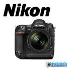【送Sandisk Extreme Pro 128GB】Nikon D5 Body CF版 【10/31前申請送郵政禮券15000】單機身 國祥公司貨