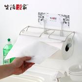 大尺寸捲筒紙巾架 樂貼無痕撕貼 生活采家 台灣製304不鏽鋼 廚房用 收納置物架#27208(金)