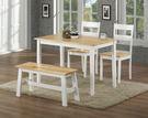 【森可家居】小清新3.8尺原木色餐桌椅組 8JF35679 全組 實木 英式鄉村風 優惠組合