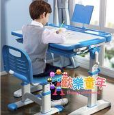 學習桌椅 兒童學習桌書桌家用桌子寫字作業課桌椅組合套裝男孩小學生可升降T 2色